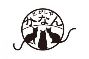 nkanan_logo