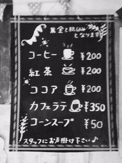かなん ブログ 10.16 3