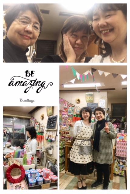 かなん ブログ 11.12