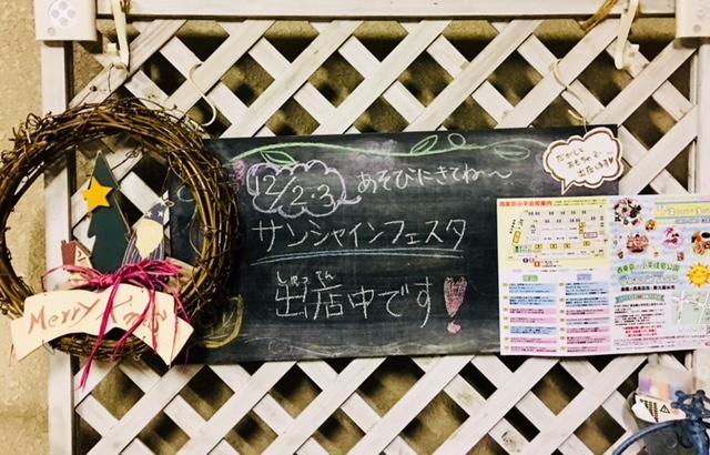 かなん ブログ 12.2