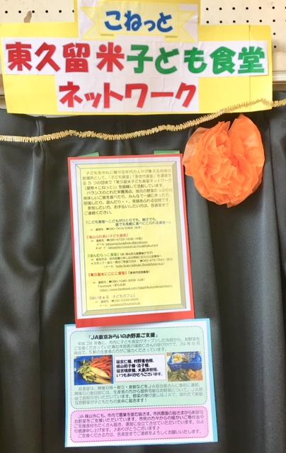 かなん ブログ 5.15 7