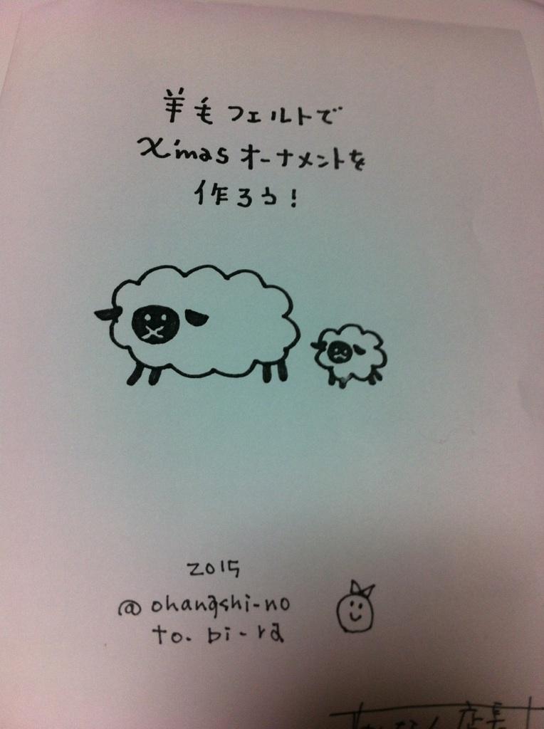 かなん ブログ 11.19 5