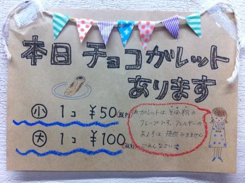 かなん ブログ 11.16 1