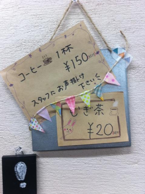 かなん ブログ11.16 2