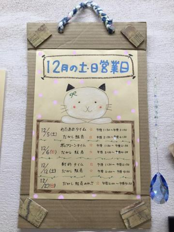 かなん ブログ 11.20 5