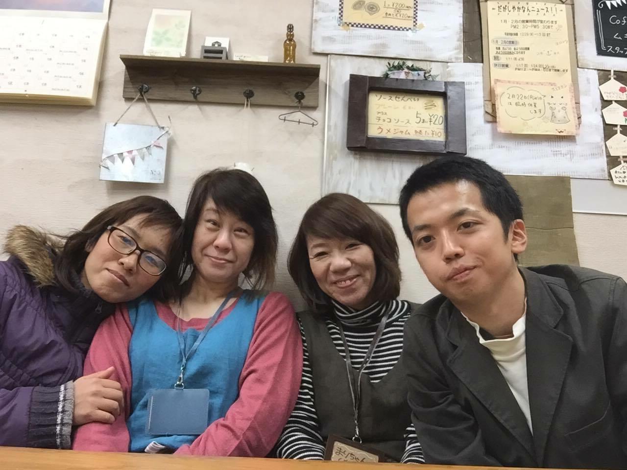 かなん ブログ 1.11 4