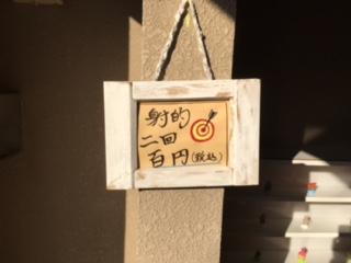 かなん ブログ 1.11 2