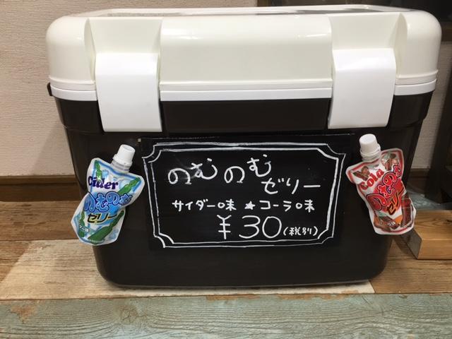 かなん ブログ 3.4 2