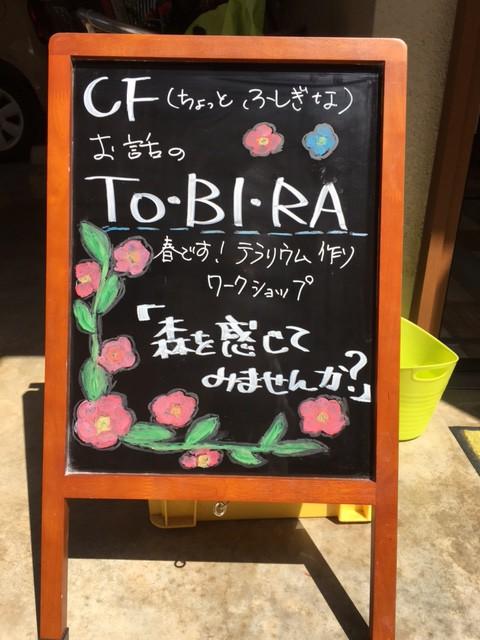 かなん ブログ 4.22 9