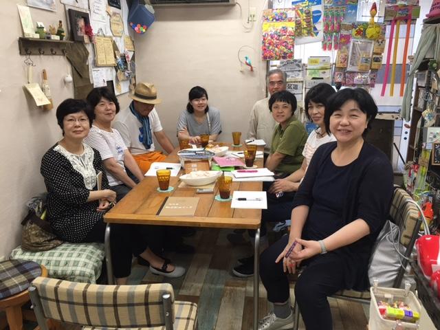 かなん ブログ 8.13
