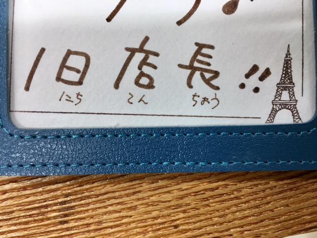 かなん ブログ 5.7 2