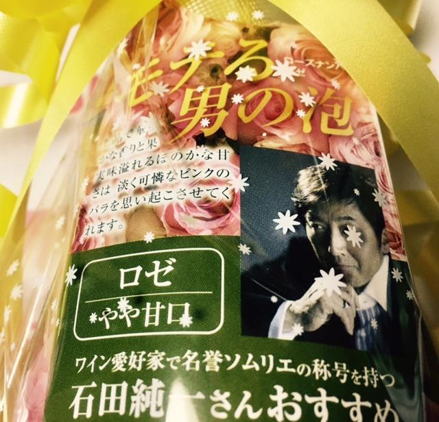 かなん ブログ 5.15 4