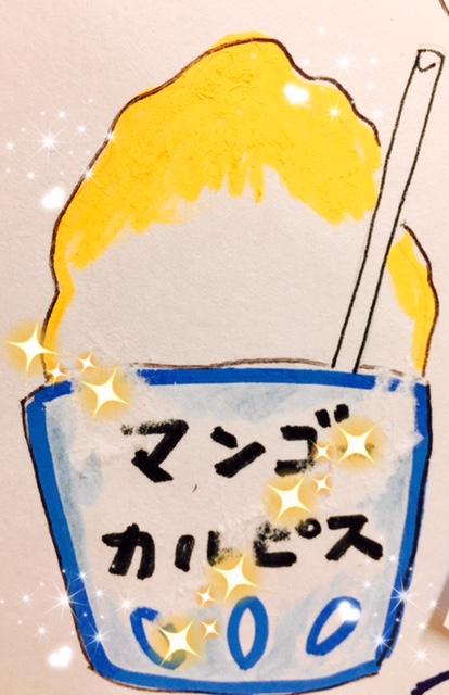 かなん ブログ 6.21