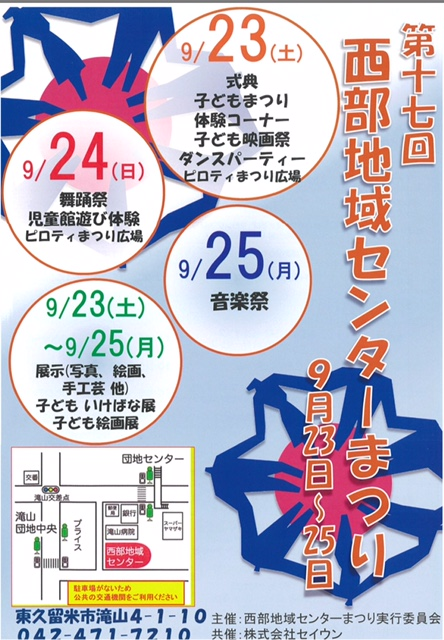 かなん ブログ 9.12 2