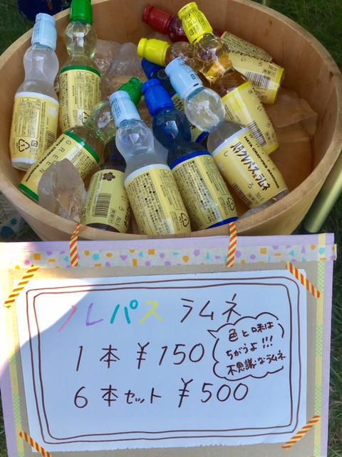 かなん ブログ 10.1 3