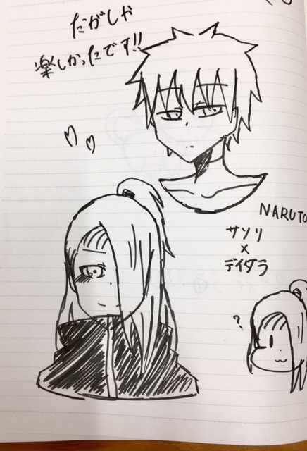 かなん ブログ 11.3 4