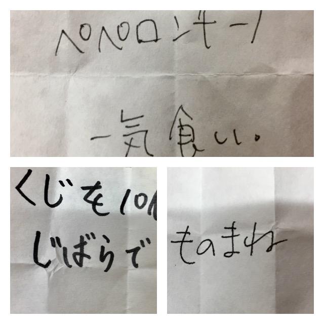 かなん ブログ 11.3 3