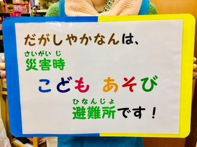 かなん ブログ 12.4