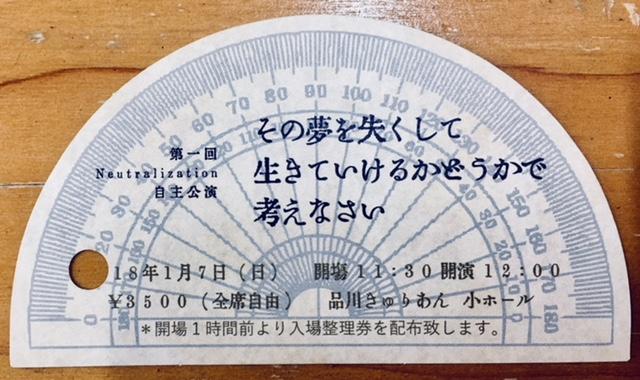 かなん ブログ 1.8