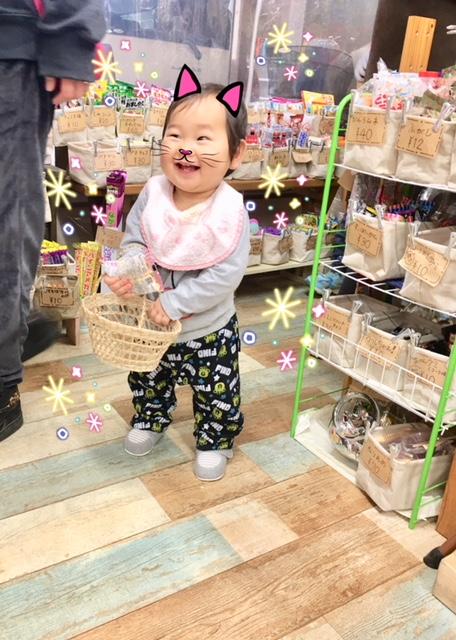 かなん ブログ 4.16