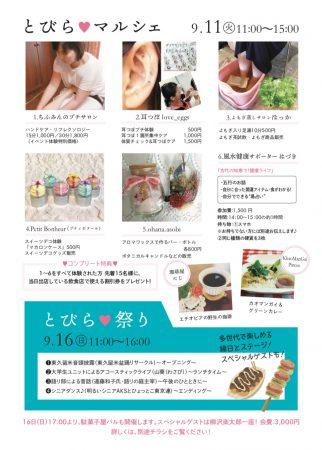 かなん ブログ 8.1
