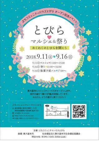 かなん ブログ 8.1 2